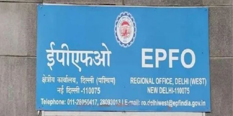 EPFO   epfo important alert for 6 crore pf account holders do not share these important numbers check.