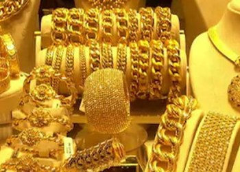 Gold Price Today | gold price fall third time in four days check today 14 september 2021 latest gold silver rate