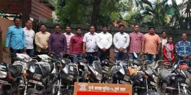 Pune Crime Branch Police   pune crime branch police arrest motorcycle thieves and recover 18 motorcycle