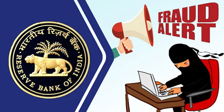 RBI | rbi issued important notice all bank customers check details