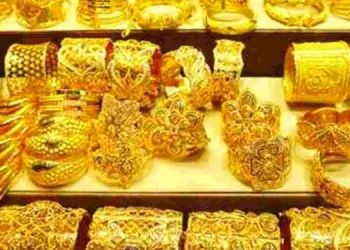 Gold Price Today   gold price today down by 9358 rupees from record high check latest 10 gram gold rates.
