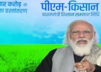 Pm-Kisan | farmers can get the previous pending pm kisan installment with the next installment check how.