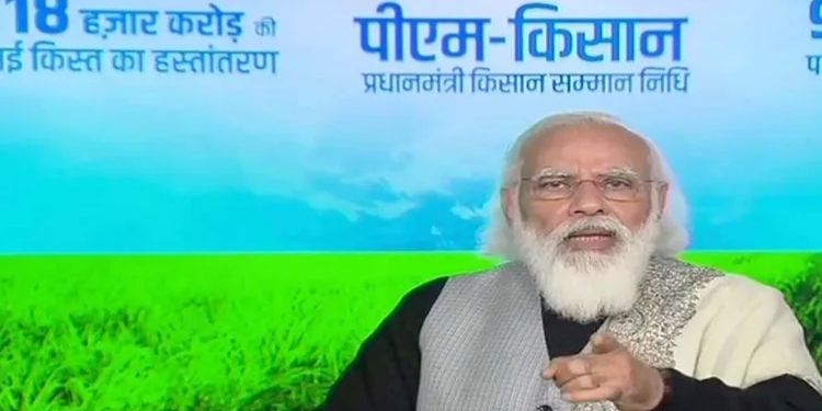 Pm-Kisan   farmers can get the previous pending pm kisan installment with the next installment check how.