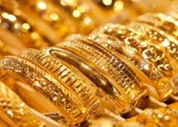 Gold Price Today | gold rate price today on 5 october 2021 forecast outlook silver price rate today