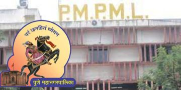 Pmpml 10 thousand employees of pmpml without diwali bonus administration pmc standing committee has not yet proposed the bonus.
