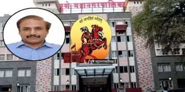 Pune Corporation | Pune Municipal Corporation issues revised orders regarding restaurant, bar, food court, shop hours; PMC Commissioner Vikram Kumar issue order today.