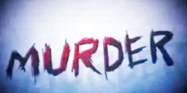 Pune Crime | Thrill in Pune's Bibwewadi! 8th class Kabaddi player girl stabbed to death with a scythe; Suspicion that the incident happened out of one-sided love, huge excitement.