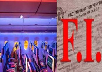 pune crime shocking luggage stolen during flight from san francisco to mumbai fir filed by punes 45 year old woman against air france employee