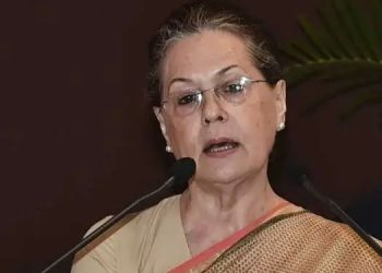 Sonia Gandhi | the date for the election of the president was fixed sonia gandhi declared.