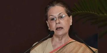 Sonia Gandhi   the date for the election of the president was fixed sonia gandhi declared.