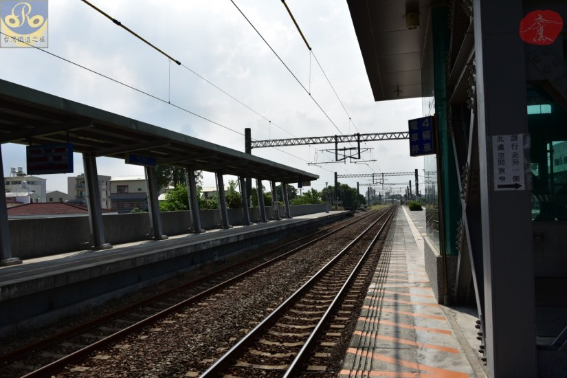 Baoan_6934_002_Station.JPG
