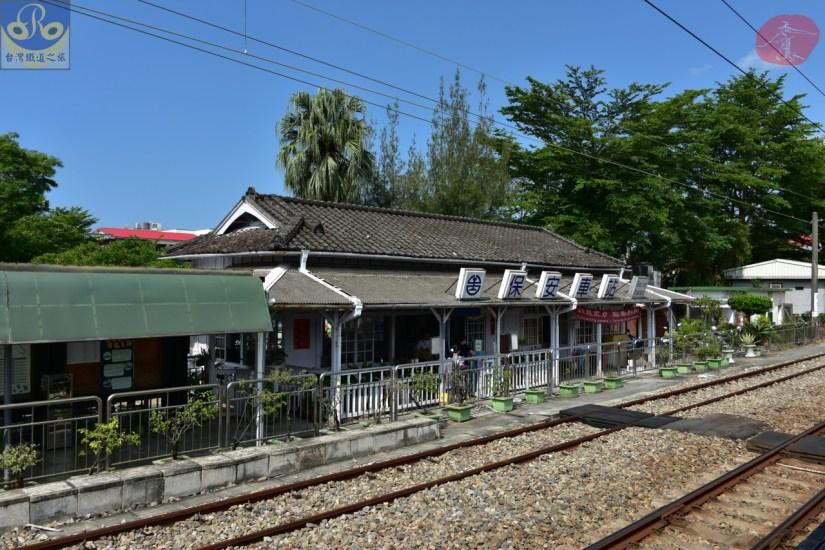 Baoan_6934_004_Station.JPG
