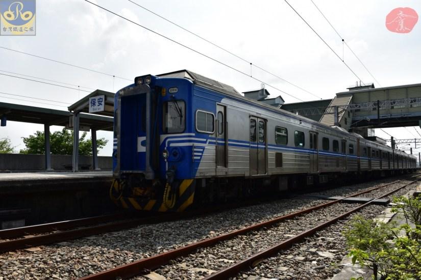 Baoan_6934_011_Station.JPG