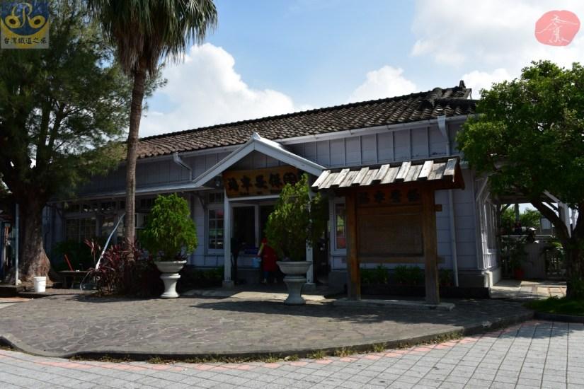 Baoan_6934_014_Station.JPG