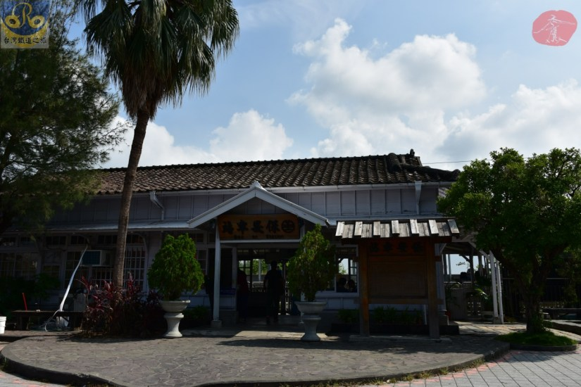Baoan_6934_016_Station.JPG