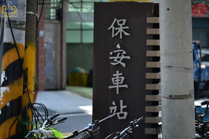 Baoan_6934_025_Station.JPG