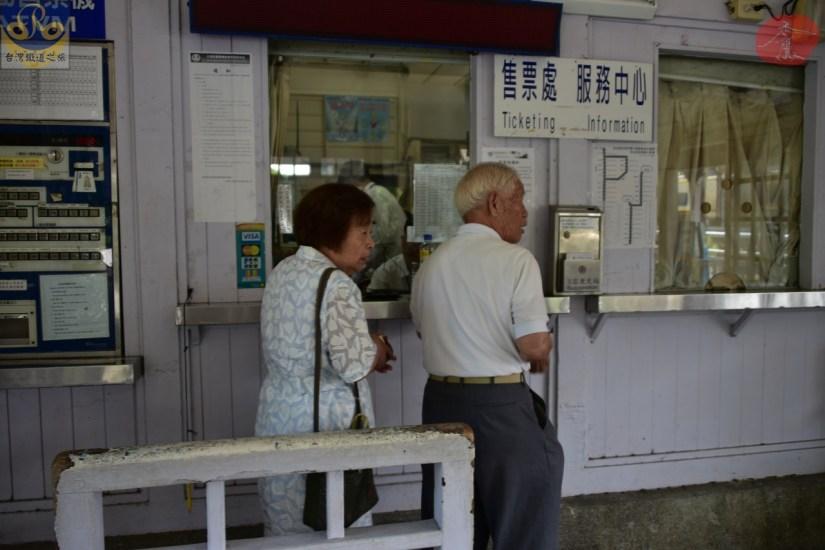 Baoan_6934_028_Station.JPG
