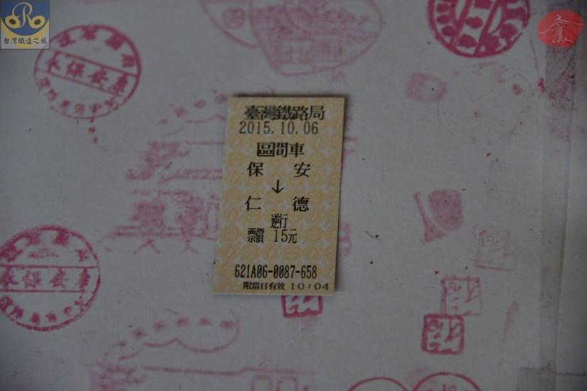 Baoan_6934_029_Station.JPG
