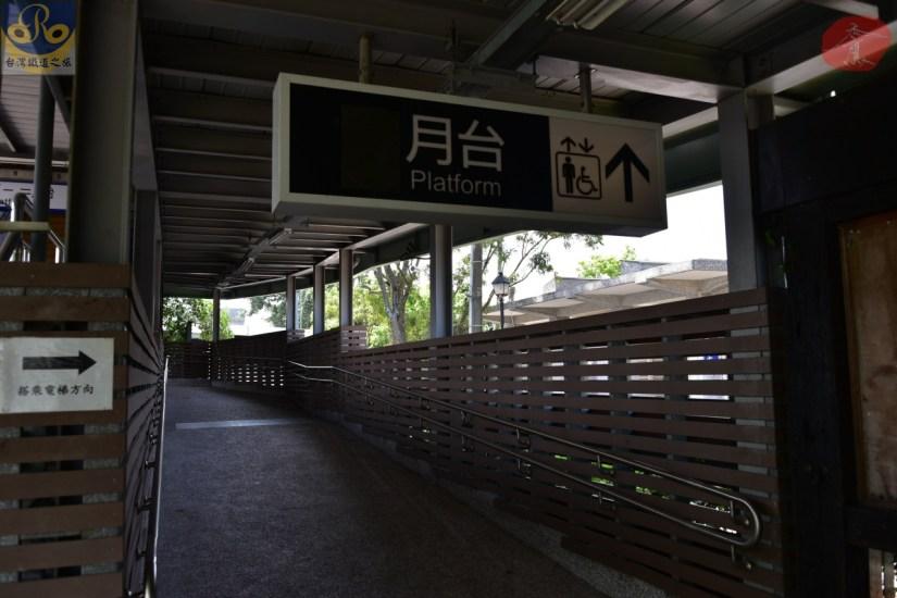 Baoan_6934_031_Station.JPG