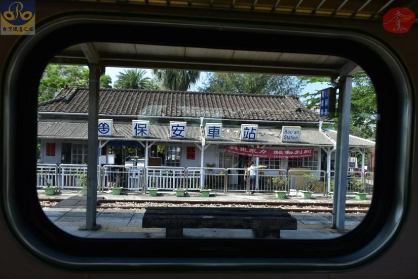 Baoan_6934_037_Station.JPG