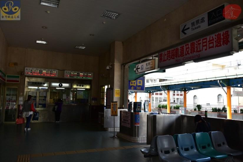 Daqiao_8324_010_Station.JPG