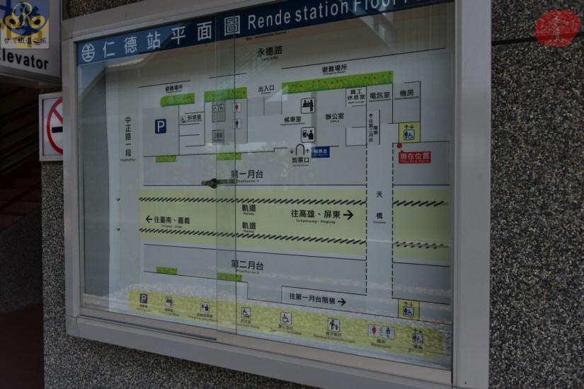 Rende_8318_002_Station.JPG