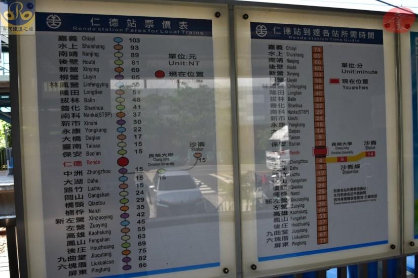 Rende_8318_004_Station.JPG