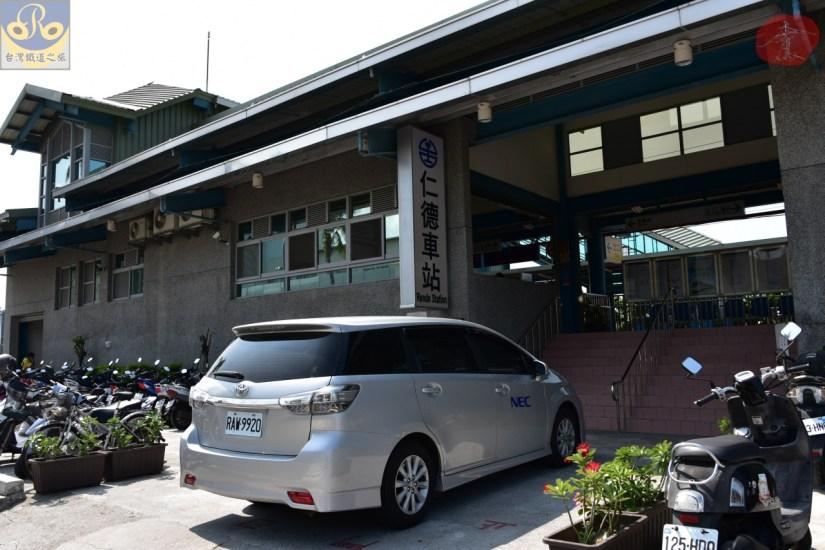 Rende_8318_005_Station.JPG