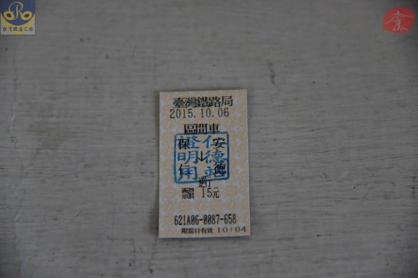 Rende_8318_011_Station.JPG