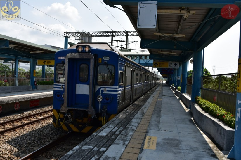 Rende_8318_014_Station.JPG