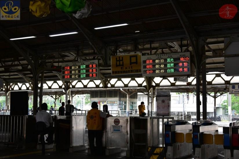 Tainan_8336_003_Station.JPG