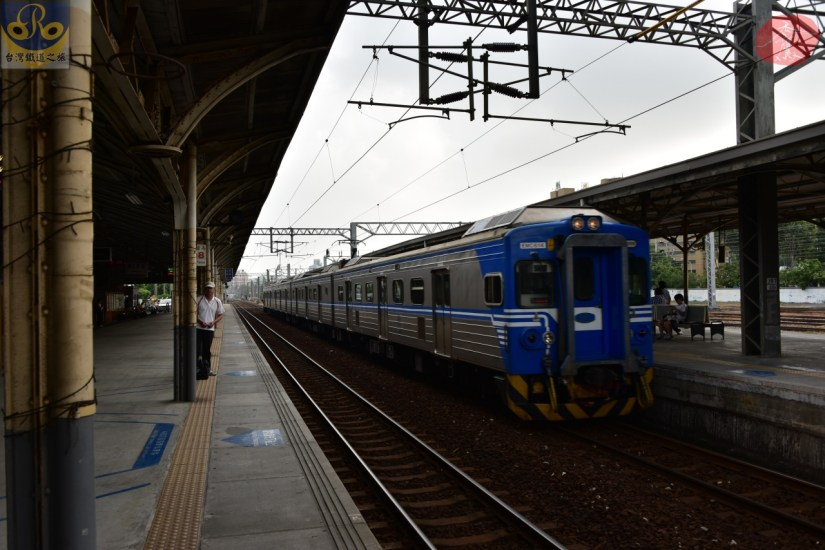 Tainan_8336_011_Station.JPG