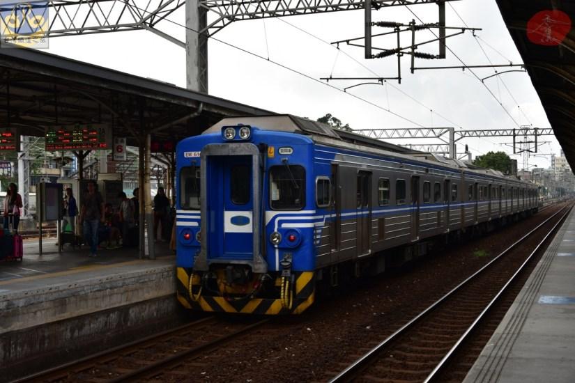Tainan_8336_013_Station.JPG