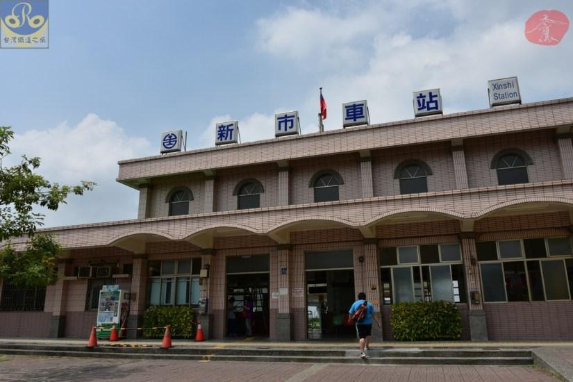Xinshi_8330_008_Station.JPG