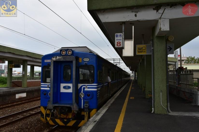 Xinshi_8330_016_Station.JPG
