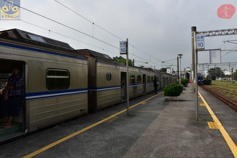 Yongkang_6921_001_Station.JPG