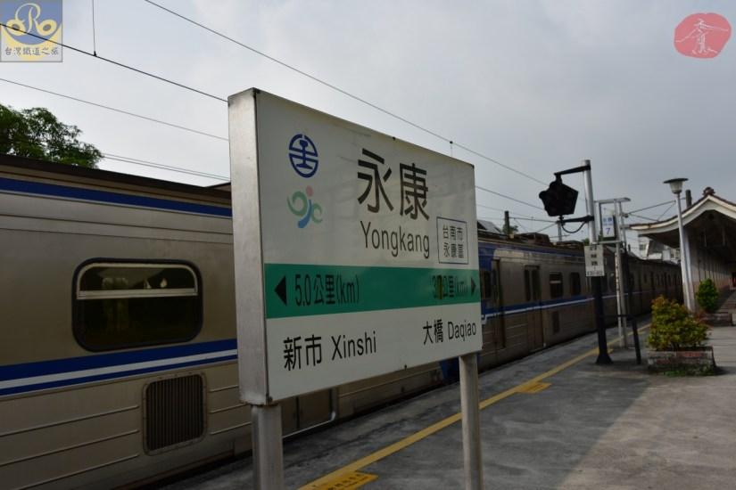 Yongkang_6921_003_Station.JPG