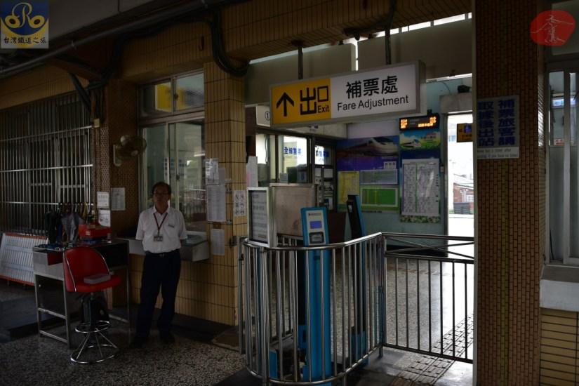 Yongkang_6921_005_Station.JPG