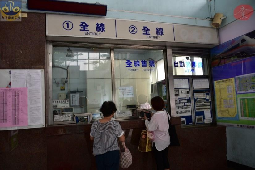 Yongkang_6921_012_Station.JPG