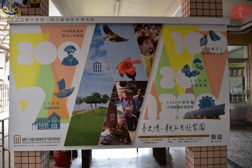 Yongkang_6921_016_Station.JPG