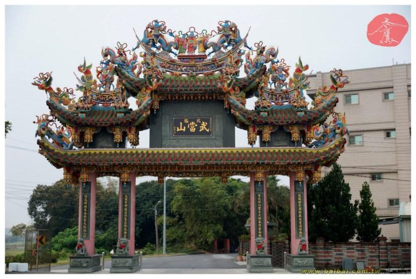 Temple_158_12_comser1070.jpg