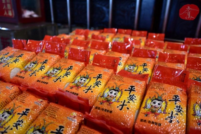 Temple_227_07_comser12.jpg