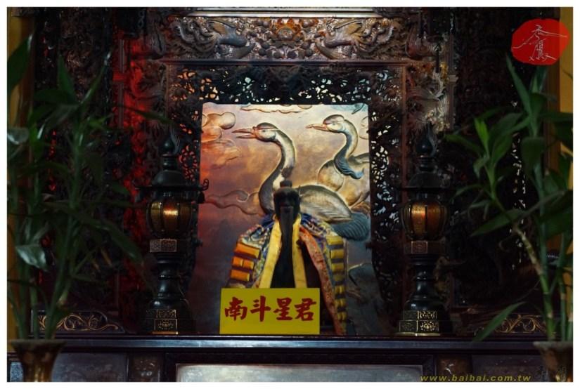 Temple_227_28_comser12.jpg