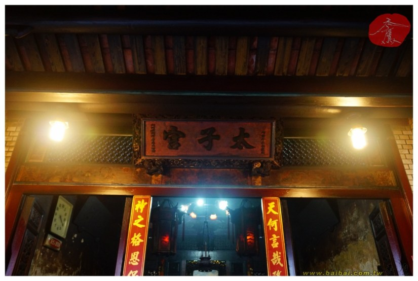 Temple_227_39_comser12.jpg