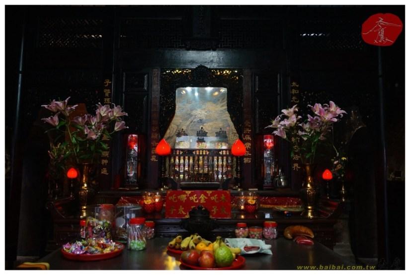 Temple_227_40_comser12.jpg