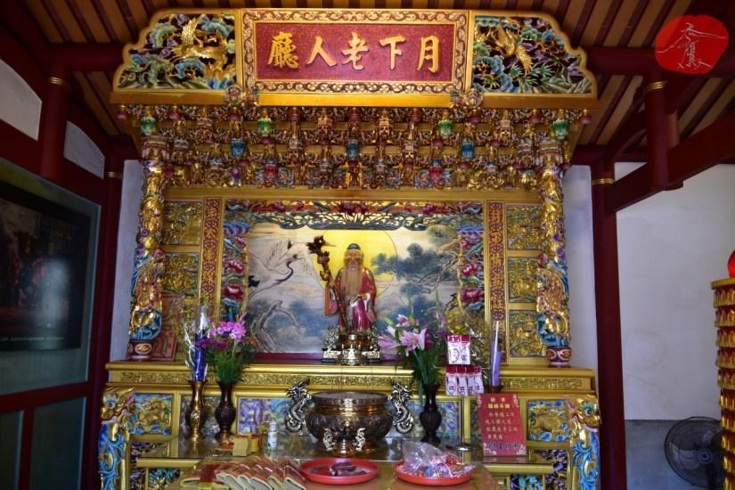Temple_250_12_comser2518.jpg
