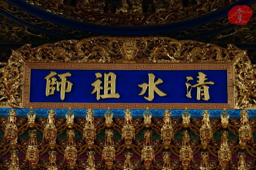 155_1072_21_Temple.JPG