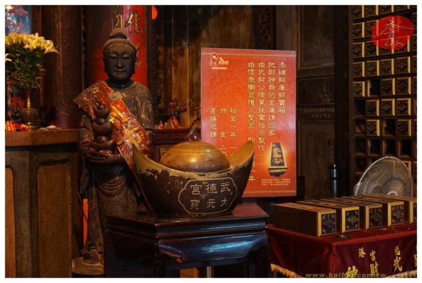 1589_8523_25_Temple.jpg