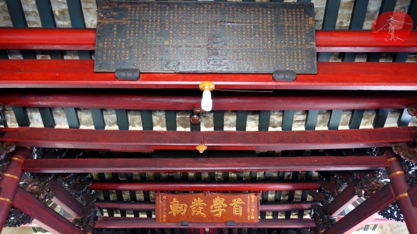 1631_1470_12_Temple.jpg
