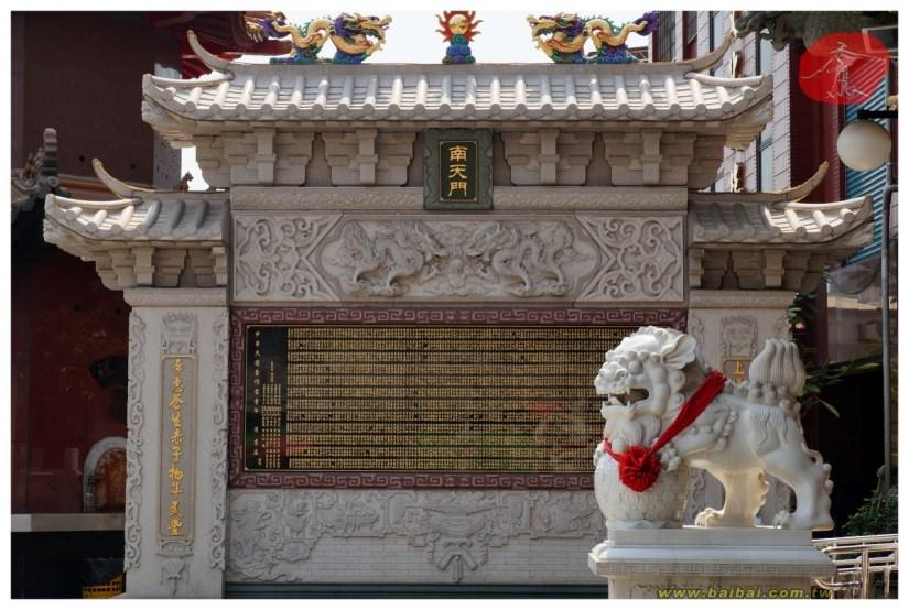 1802_1599_22_Temple.jpg